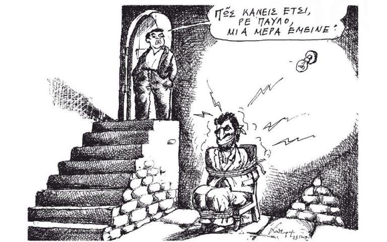 Σκίτσο του Ανδρέα Πετρουλάκη (25.05.19)