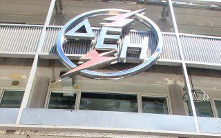 Το εργαλείο της τιτλοποίησης, που χειρίζονται κατά κύριο λόγο οι τράπεζες για τη μείωση των κόκκινων δανείων, χρησιμοποιείται για πρώτη φορά από εταιρεία κοινωφελούς σκοπού, όπως είναι η ΔΕΗ.