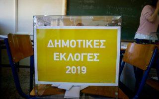 oi-dimotikoi-symvoyloi-poy-eklegontai-sto-dimo-athinaion0