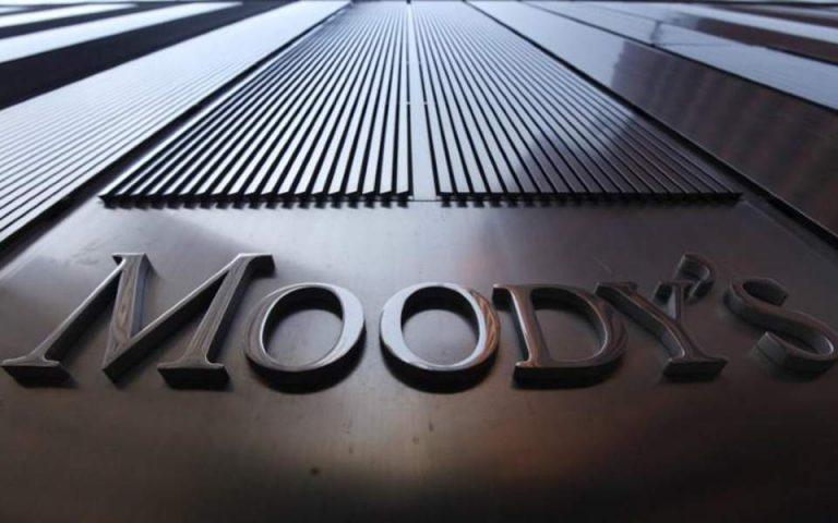 Moody's: Η Τουρκία χρειάζεται αξιόπιστο σχέδιο για να αποφύγει μια νέα υποβάθμιση