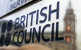 Ηταν αρμόδια για προγράμματα «πολιτιστικής διείσδυσης» στο Ιράν στο Βρετανικό Συμβούλιο.