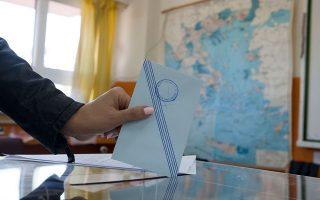 Προσερχόμενοι στις κάλπες οι πολίτες θα πρέπει να έχουν μαζί τους αστυνομική ταυτότητα ή διαβατήριο.