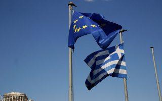 «Αξίζουμε την Ελλάδα της δημιουργίας, όχι την Ελλάδα του φθόνου και της ισοπέδωσης. Και στις 26 Μαΐου θα κάνουμε το πρώτο βήμα για να χτίσουμε αυτή την Ελλάδα. Ολοι μαζί».