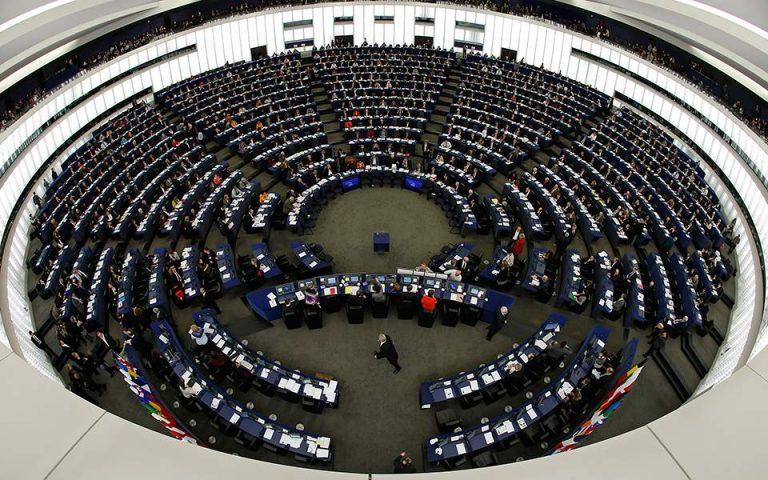 Οι πιο σημαντικές ευρωεκλογές