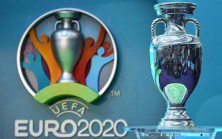 euro-2020-stis-12-ioynioy-xekinaei-i-polisi-ton-eisitirion0