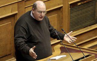 Ο βουλευτής του ΣΥΡΙΖΑ Νίκος Φίλης μιλάει στη συζήτηση στην Ολομέλεια της Βουλής του σχεδίου νόμου: «Κύρωση του Μνημονίου Συνεργασίας μεταξύ του Ανώτατου Συμμαχικού Διοικητή Μετασχηματισμού (SACT) και του Υπουργείου Εθνικής Άμυνας της Ελληνικής Δημοκρατίας, σχετικά με την τοποθέτηση Εθνικού Αντιπροσώπου Συνδέσμου στο Στρατηγείο της Ανώτατης Συμμαχικής Διοίκησης Μετασχηματισμού και των ανταλλαγεισών επιστολών περί παράτασης της ισχύος του ανωτέρω Μνημονίου», Αθήνα, Τετάρτη 09 Ιανουαρίου 2019. ΑΠΕ-ΜΠΕ/ΑΠΕ-ΜΠΕ/ΣΥΜΕΛΑ ΠΑΝΤΖΑΡΤΖΗ