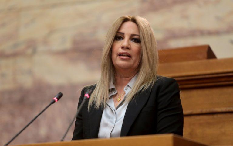i-f-gennimata-gia-tin-apofasi-toy-al-tsipra-na-ypostirixei-ton-timermans-2318731