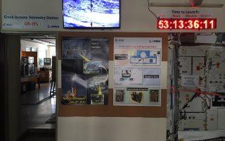 Απομακρυσμένο Κέντρο Τηλεμετρίας (Remote Telemetry Station) στο Τμήμα Χημείας του ΑΠΘ.