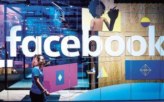 Ο ανεξάρτητος οργανισμός EllinikaHoaxes ανέλαβε την ευθύνη της επικύρωσης του περιεχομένου στο ελληνικό Facebook την πρώτη εβδομάδα του Μαΐου.