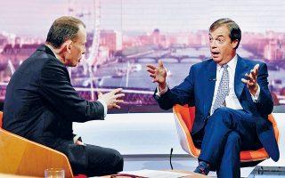 «Το Brexit χρειάζεται λεπτούς χειρισμούς και υπομονή και αυτό προσπαθεί να κάνει η κυβέρνηση. Κι εσείς κάθεστε στα τελευταία θρανία και πετάτε μπουκάλια», είπε ο Αντριου Μαρ στον Νάιτζελ Φάρατζ.