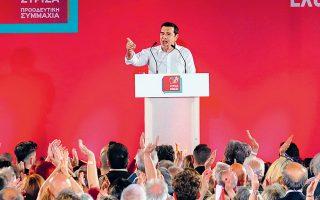 Ο Αλέξης Tσίπρας  σε προεκλογική συγκέντρωση του ΣΥΡΙΖΑ στο Πασαλιμάνι, την περασμένη Κυριακή.