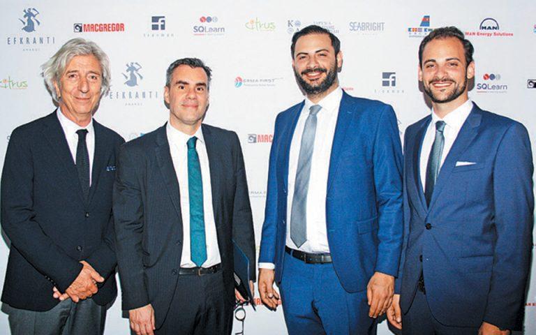 Τα βραβεία «Ευκράντη» ανέδειξαν τις προσωπικότητες της χρονιάς στη ναυτιλία