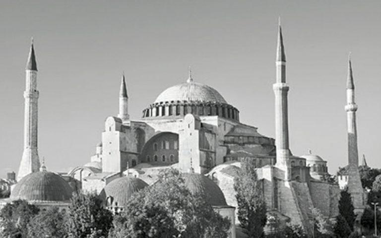 80 χρoνια πριν… 29-5-1939