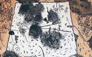 Εργο της Στέλλας Βαρδάκη από την έκθεση στον χώρο τέχνης ETCH INK.