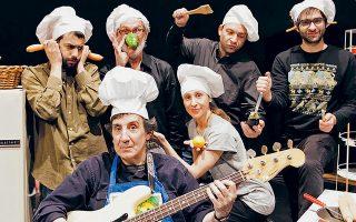 Η μουσικομαγειρική περφόρμανς «The Cooking Orchestra» παρακολουθεί μια συνηθισμένη μέρα σε μια ασυνήθιστη κουζίνα, για θεατές από 4 έως... 104 ετών.