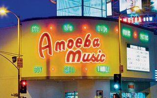 Το Amoeba Music δεσπόζει στο Χόλιγουντ.