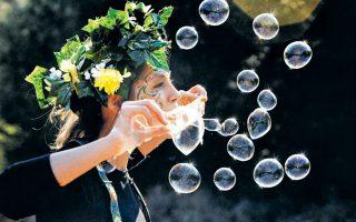 To Bobos Arts Festival επιστρέφει για τέταρτη χρονιά στον κήπο του Μεγάρου Μουσικής Αθηνών.