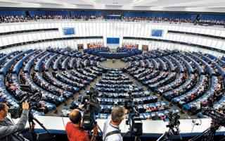 Ο επιχειρηματικός κόσμος αναμένει από τους ευρωβουλευτές που θα αναδείξουν οι κάλπες της 26ης Μαΐου παρεμβάσεις για την ενίσχυση της ανταγωνιστικότητας των ελληνικών επιχειρήσεων, με έμφαση σε θέματα βιομηχανικής πολιτικής και ενεργειακού κόστους.