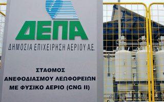 Οι πιέσεις του υπουργού Ενέργειας Γιώργου Σταθάκη προς τις διοικήσεις της ΔΕΠΑ και των θυγατρικών της για την πρόσληψη των εργολαβικών εργαζομένων δεν απέδωσαν.