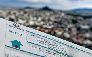 Αυξήσεις ενδέχεται να υπάρξουν σε 4.132 περιοχές της χώρας, όπου η κυβέρνηση είχε κρατήσει τις τιμές στα ίδια επίπεδα ή προχώρησε σε μικρές αυξήσεις και στις περιοχές του κέντρου της Αθήνας.