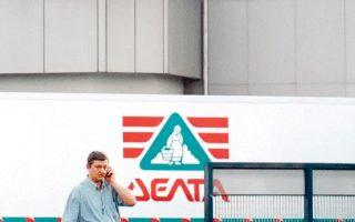 Στην κατεύθυνση της περαιτέρω ενίσχυσης των θυγατρικών περιλαμβάνεται και η επένδυση, ύψους 10 εκατ. ευρώ, για τη δημιουργία νέας γραμμής παραγωγής γάλακτος στο εργοστάσιο της «Δέλτα» στον Αγιο Στέφανο Αττικής.