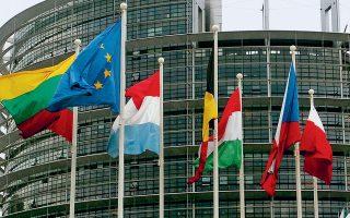 Μετά το EWG, η συνέχεια θα δοθεί στις 13 Ιουνίου στο Eurogroup, όπου είχε προγραμματιστεί –μετά την αναβολή του Μαΐου– να περάσει η προεξόφληση των δανείων του ΔΝΤ, αλλά τώρα πλέον δεν είναι σίγουρο ότι θα γίνει.