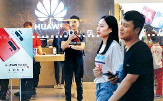 Το 25% των σχεδόν 200 εκατομμυρίων έξυπνων κινητών, που πούλησε το 2018 η Huawei, έχει εγκατεστημένους ημιαγωγούς της Qualcomm, της αμερικανικής εταιρείας που είναι πρωτοπόρος στο πεδίο αυτό.