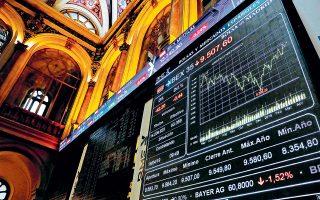 Στη Φρανκφούρτη ο DAX έκλεισε με -1,52%, στο Παρίσι ο CAC 40 με -1,22%, στο Λονδίνο ο FTSE 100 με -0,55%, στο Μιλάνο ο FTSE MIB με -1,35% και στη Μαδρίτη (φωτ.) ο IBEX  είχε πτώση 0,78%.
