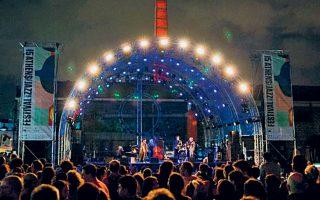 Το Athens Technopolis Jazz Festival έρχεται με πολλές εκδηλώσεις.