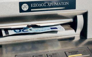 Η νέα χρέωση δεν συνδέεται με τη χρήση του συστήματος ΔΙΑΣ και αποτελεί μια αυτοτελή προμήθεια που επιβάλλεται στο πλαίσιο της κοινής τιμολογιακής πολιτικής για χρήση των ΑΤΜ τους από άλλους εκδότες καρτών (issuers), είτε πρόκειται για ελληνική είτε για ξένη τράπεζα.