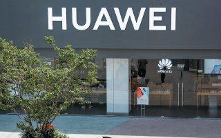 Σε ανακοίνωσή της η Huawei τονίζει ότι η FedEx δεν της έδωσε κάποια επαρκή εξήγηση για το πώς τα δύο αρχικά δέματα κατέληξαν εκεί που κατέληξαν, αντί να φθάσουν στα γραφεία της στην Κίνα.