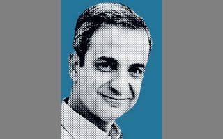 kyriakos-mitsotakis-tampoy0