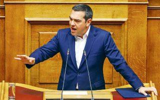 Η προσπάθεια του κ. Τσίπρα να ταυτίσει πολιτικά τον κ. Μητσοτάκη με την Ακροδεξιά έχει πέσει ήδη στο κενό. Πλέον ο πρωθυπουργός εστιάζει τις επιθέσεις του στον υποψήφιο του ΕΛΚ για την προεδρία της Ευρωπαϊκής Επιτροπής, Μάνφρεντ Βέμπερ, επιχειρώντας να τον ταυτίσει με τον πρόεδρο της Ν.Δ.
