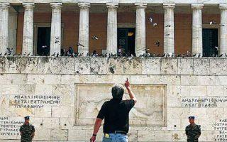 5.5.2010. Η Βουλή ψηφίζει, ο κόσμος διαμαρτύρεται και σήμερα κανείς δεν θέλει να θυμάται, γιατί κανείς δεν θέλει να μάθει... ASSOCIATED PRESS