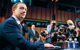 Στην ακρόασή του ενώπιον του Κογκρέσου, ο Μαρκ Ζούκερμπεργκ επικρίθηκε για την περιθωριοποίηση ιδεολογικά συντηρητικών χρηστών του Facebook. ASSOCIATED PRESS