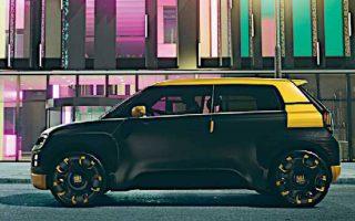 Το εντυπωσιακό πρωτότυπο Fiat Concept Centoventi.