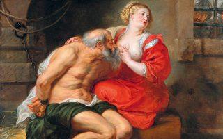 Ενα θέμα το οποίο έχουν ζωγραφίσει πολλοί, μεταξύ των οποίων ο Ρούμπενς και ο Καραβάτζο, δείχνει έναν γέρο άντρα να βυζαίνει το στήθος μιας νέας και στρουμπουλής κοπέλας. Η πρώτη εντύπωση είναι ότι πρόκειται για ελαφρό πορνό της εποχής. Είναι όμως έτσι;