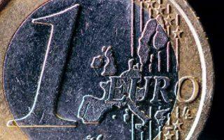 Η νομισματική ένωση είναι απλώς ένα σύστημα «σταθερών συναλλαγματικών ισοτιμιών», που πρόκειται να καταλήξει σε χρηματοπιστωτική κρίση, τονίζει η Μπριζίτ Γκρανβίλ, καθηγήτρια Διεθνών Οικονομικών στο Πανεπιστήμιο του Λονδίνου.
