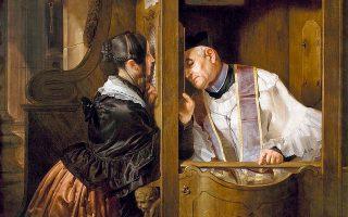 Η εξομολόγηση (λεπτομέρεια). Πίνακας του Τζουζέπε Μολτένι (1800-1867).