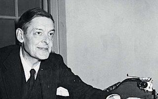 Η πολυσυζητημένη στο πλαίσιο του μοντερνισμού του 20ού αιώνα «Ερημη Γη» του Τόμας Στερνς Ελιοτ (1888-1965) εκδόθηκε το 1922, όταν ο Ελιοτ είχε εγκατασταθεί μόνιμα πλέον στο Λονδίνο.