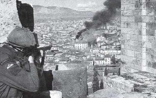 Βρετανός στα Προπύλαια της Ακροπόλεως πυροβολεί προς το Μοναστηράκι, όπου φλέγονται κτίρια στη συμβολή Αθηνάς και Ερμού. ΑΡΧΕΙΟ ΕΛΙΑ