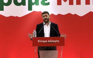 kinal-ypopsifios-kai-stis-ethnikes-ekloges-epithymei-na-einai-o-n-androylakis0