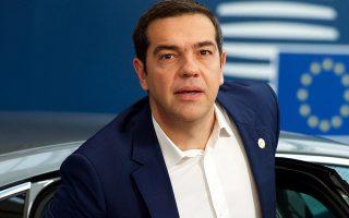 Ο πρωθυπουργός Αλέξης Τσίπρας κατά την άφιξή του στις εργασίες της δεύτερης μέρας του Ευρωπαϊκού Συμβουλίου, την Πέμπτη 18 Οκτωβρίου 2018, στις Βρυξέλλες. Στο τραπέζι των συζητήσεων θα βρεθούν το μεταναστευτικό/ προσφυγικό και θέματα εσωτερικής ασφάλειας της Ε.Ε. Οι εργασίες του Ευρωπαϊκού Συμβουλίου θα ολοκληρωθούν το μεσημέρι και το βράδυ θα ξεκινήσουν οι εργασίες της διήμερης Ευρωασιατικής Συνόδου.  ΑΠΕ-ΜΠΕ/consilium.europa.eu/Enzo Zucchi