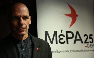 Ο πρώην υπουργός Οικονομικών και πρόεδρος του κόμματος ΜέΡΑ 25 Γιάνης Βαρουφάκης σε συνέντευξη Τύπου σχετικά με τον εκλογικό σχεδιασμό του νεοϊδρυθέντος κόμματος, Αθήνα Πέμπτη 19 Δεκεμβρίου 2018.  ΑΠΕ-ΜΠΕ/ΑΠΕ-ΜΠΕ/ΟΡΕΣΤΗΣ ΠΑΝΑΓΙΩΤΟΥ