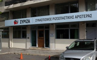 Τα γραφεία του ΣΥΡΙΖΑ στην πλ. Κουμουνδούρου όπου θα γίνει η συνεδρίαση της Πολιτικής Γραμματείας του κόμματος, Δευτέρα 7 Ιανουαρίου 2019. ΑΠΕ - ΜΠΕ/ΑΠΕ - ΜΠΕ/Αλέξανδρος Μπελτές