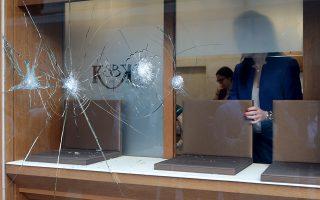 Σπασμένες βιτρίνες στα καταστήματα της Βουκουρεστίου.