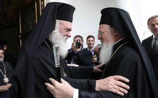 Η συνάντηση του Αρχιεπισκόπου Αθηνών και πάσης Ελλάδος κ. Ιερωνύμου με τον Οικουμενικό Πατριάρχη κ.κ. Βαρθολομαίο, την ερχόμενη Τετάρτη (το στιγμιότυπο είναι από παλαιότερη συνάντησή τους), αναμένεται να στείλει μηνύματα τόσο εκτός όσο και εντός Ελλάδος. Την ίδια μέρα, η Εκκλησία της Ελλάδος αναμένεται να πει ένα εμβληματικό «ναι» στην αναγνώριση της νέας Αυτοκέφαλης Ορθόδοξης Εκκλησίας της Ουκρανίας.