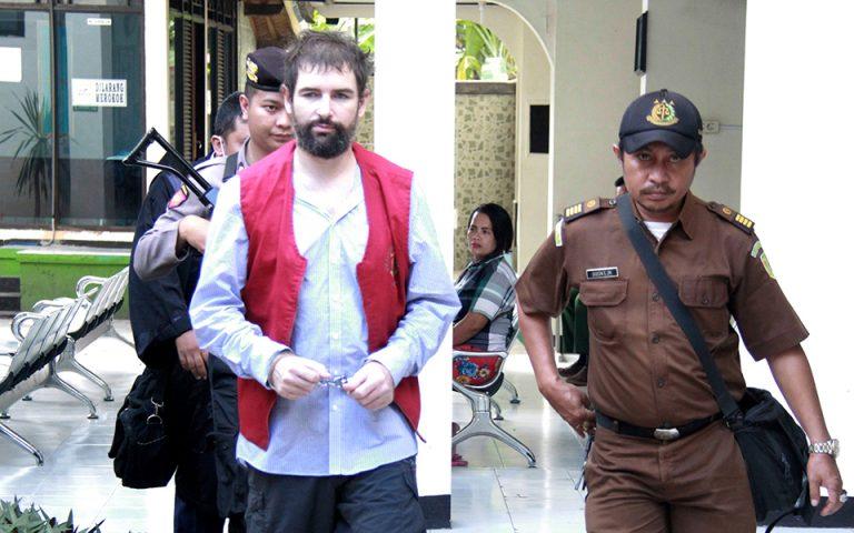 Ινδονησία: Γάλλος καταδικάστηκε σε θάνατο για εμπόριο ναρκωτικών