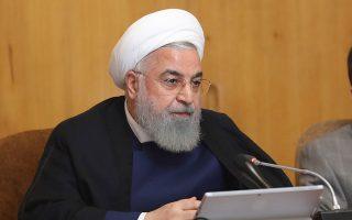 iran-geloies-oi-katigories-ton-ipa-peri-sampotaz-ploion-ston-kolpo0