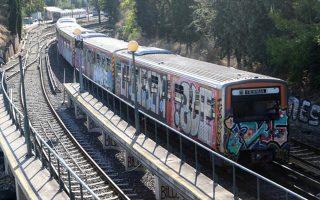 stasi-ergasias-se-metro-ilektriko-kai-tram-ayrio0